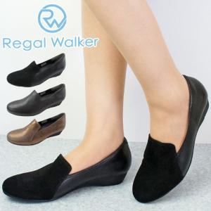 リーガルウォーカー REGAL WALKER ウェッジソール パンプス レディース HB61 ワイズ3E 4E ウェッジヒール 黒 ブラック ネイビー スエード|smw