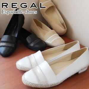 リーガル REGAL フラットシューズ エスパドリーユ 本革 レディース F23K 歩きやすい 痛くない ぺたんこ靴 白 ホワイト 黒 ブラック ベージュ ラメ 刺繍|smw