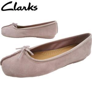 クラークス Clarks フラットシューズ リボン 本革 レザー レディース 213F Freckle Ice フレックルアイス ぺたんこ靴 歩きやすい バレエシューズ ピンク|smw