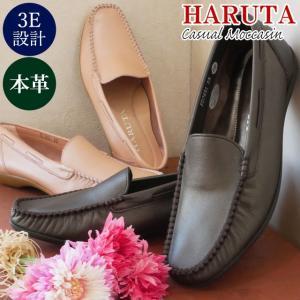ハルタ HARUTA モカシンシューズ ドライビングシューズ 本革 レザー レディース 7651 幅広 3E フラットシューズ ぺたんこ靴 ローヒール ブロンズ ピンクパール|smw