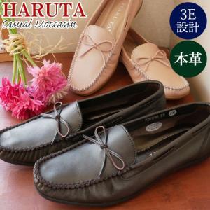 ハルタ HARUTA モカシンシューズ ドライビングシューズ 本革 レザー レディース 7650 幅広 3E フラットシューズ ぺたんこ靴 ローヒール ブロンズ ピンクパール|smw