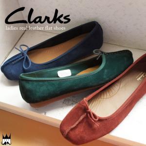クラークス Clarks 大きいサイズ ビッグサイズ フラットシューズ 本革 レザー レディース 213F リボン ぺたんこ靴 バレエシューズ 赤 グリーン レッド ブルー|smw