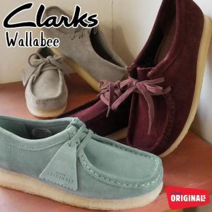 クラークス Clarks Wallabee ワラビー ワラビーブーツ革靴 レザー レディース 289G レースアップシューズ レザーシューズ クレープソール ブルー グレー ワイン|smw