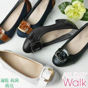 オールディウォーク ALL DAY Walk パンプス 小さいサイズ スモールサイズ 痛くない 歩きやすい レディース ALD 0390 チャンキーヒール 太ヒール 黒 ブラック 靴|smw