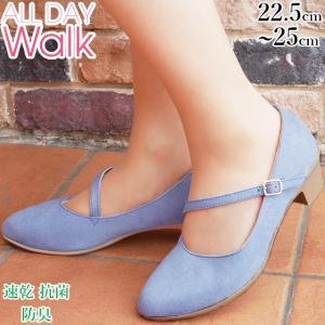 オールデイウォーク ALL DAY Walk ストラップ パンプス 痛くない 歩きやすい レディース ALD2170 チャンキーヒール 太ヒール ライトブルー LBK 仕事 オフィス 靴|smw