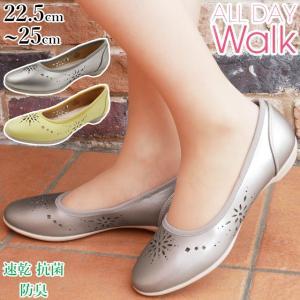 オールデイウォーク ALL DAY Walk ローヒール パンプス 痛くない 歩きやすい レディース ALD2030 カットワーク フラットシューズ 抗菌 防臭 消臭 ライトイエロー|smw