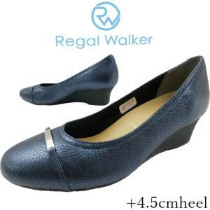 リーガル ウォーカー REGAL WALKER ウェッジソール パンプス 本革 レザー レディース HB38 ワイズ 3E 4E 調節可能 ウェッジヒール ネイビー 通勤 仕事 smw