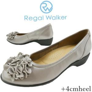リーガル ウォーカー REGAL WALKER パンプス 本革 レザー レディース HB40 ワイズ 3E 4E 調節可能 コサージュ フォーマルパンプス メタリック ベージュ 通勤 smw
