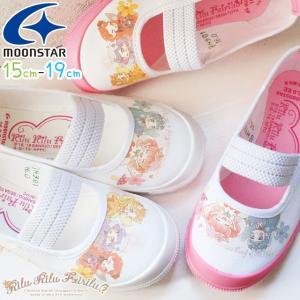 ムーンスター MoonStar 上履き 上靴 キャラクター 女の子 子供靴 キッズ ジュニア RRF バレー 01 うわばき 学童 リルリルフェアリル スクールシューズ 白 ピンク|smw