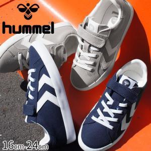 ヒュンメル hummel 男の子 女の子 子供靴 キッズ ジュニア ローカット スニーカー 64-095 DEUCE COUT JR ベルクロ マジックテープ グレー ネイビー|smw
