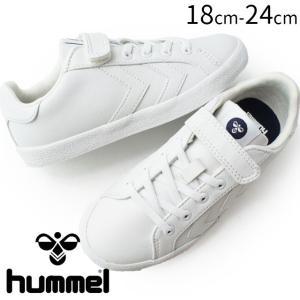 ヒュンメル hummel 男の子 女の子 子供靴 キッズ ジュニア 真っ白スニーカー 64-099 DEUCE COUT WHITE JR ローカットスニーカー 通学 学童用品 ベルクロ 白靴|smw