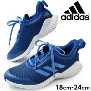 アディダス adidas フォルタラン 2 K ローカットスニーカー 男の子 子供靴 キッズ ジュニア G27156 ランニングシューズ 運動靴 通学 トレーニング 運動会 CROYAL|smw