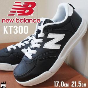 ニューバランス new balance 男の子 女の子 子供靴 キッズ ジュニア スリッポン スニーカー KT300 ローカット ブラック ホワイト NB|smw