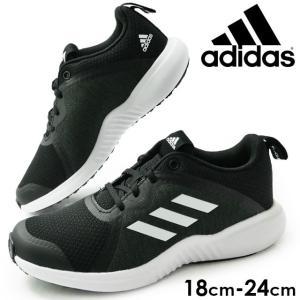 アディダス adidas フォルタランX 2 K ローカットスニーカー 男の子 女の子 子供靴 キッズ ジュニア G27153 ランニングシューズ 運動靴 通学 トレーニング 黒|smw