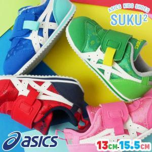 アシックス asics スクスク sukusuku アイダホ スポーツ パック ベイビー ローカットスニーカー 男の子 女の子 子供靴 キッズ チャイルド 1144A026 すくすく 赤|smw