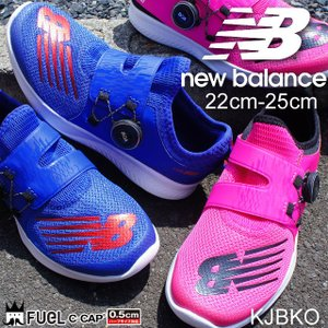 ニューバランス new balance スニーカー 男の子 女の子 子供靴 キッズ ジュニア KJBKO ベルクロ ローカット ブルー ピンク PBG PRG|smw
