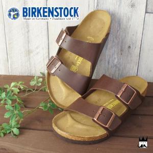 ビルケンシュトック BIRKENSTOCKメンズ レディース 051701・051703 Arizo...