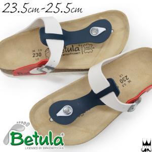 Betula ベチュラ トングサンダル メンズ レディース ビルケンシュトック BIRKENSTOCK 白 ホワイト ブルー チェリー トリコロール 634371|smw