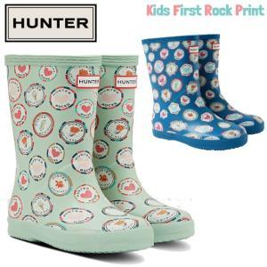 ハンター HUNTER キッズ ファースト ロック プリント 女の子 子供靴 ジュニア レインブーツ  KFT5027RMA レインシューズ 子供用 長靴 ブルー BTE|smw