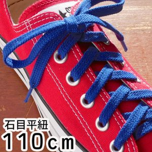 ライカ スニーカー用 石目平紐 110cm シューレース LEICA SHOE LACES 靴ヒモ 1足(2本入り) シューケア 小物 アパレル ベージュ|smw