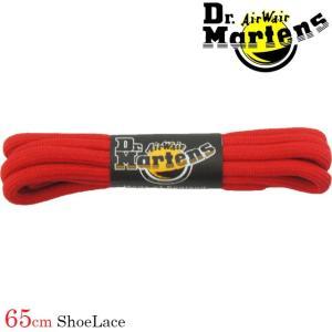 ドクターマーチン Dr.Martens シューレース 3ホール用 40005165 65cm ROUND LACE 靴紐 替え紐 丸紐 赤 レッド|smw