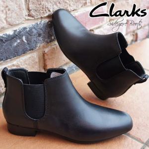 クラークス Clarks ショートブーツ サイドゴアブーツ 本革 レザー レディース 326G チャンキーヒール 太ヒール 黒 ブラック ローヒール スクエアトゥ|smw