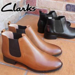 クラークス Clarks ショートブーツ サイドゴアブーツ レディース 330G 本革 黒 ブラック ブラウン|smw