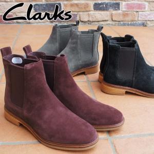 クラークス Clarks レディース ショートブーツ サイドゴアブーツ 本革 レザー 332G スエード 黒 ブラック ワイン バーガンディ グレー|smw