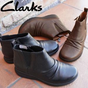 クラークス Clarks ショートブーツ サイドゴアブーツ 本革 レザー レディース 339G くしゅくしゅ ナチュラル コンフォート 黒 ブラック ブラウン|smw