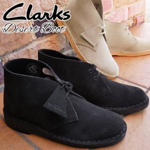 クラークス Clarks デザートブーツ 本革 レザー レディース 350G クレープソール ショートブーツ 黒 ブラック ベージュ スエード smw