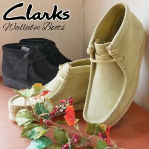 クラークス Clarks ワラビーブーツ 本革 レザー レディース 351G クレープソール レザーブーツ 黒 ブラック メープル ベージュ スエード smw