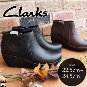 クラークス Clarks 靴 レディース ショートブーツ 932F Clarene Sun クラリーヌサン 本革 レザー ウェッジソール 厚底|smw