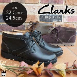 クラークス Clarks 靴 レディース ショートブーツ 939F Astin UN アスティン 本革 レザー レースアップ|smw