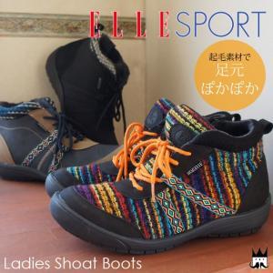 エルスポーツ ELLE SPORT  ESP11843 レディース ショートブーツ   ■商品説明 ...