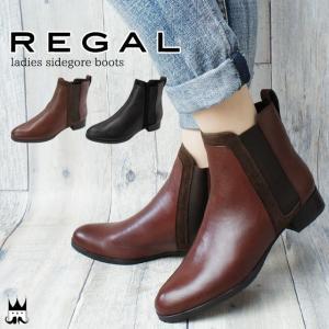 リーガル REGAL レディース サイドゴアブーツ 本革 F81J 黒 ブラウン|smw