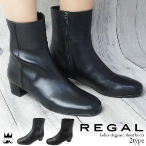 リーガル REGAL レディース ショートブーツ 本革 F87J 黒 グレー|smw