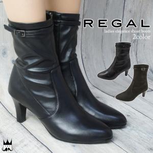 リーガル REGAL レディース ショートブーツ 黒 F90J ブラウン 細ベルト|smw