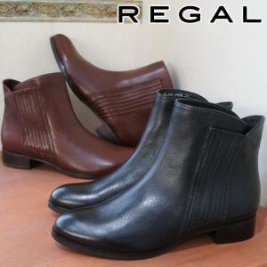 リーガル REGAL サイドゴアブーツ 本革 レザー レディース F93K 太ヒール チャンキーヒール 黒 ブラック ブラウン ショートブーツ|smw