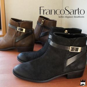 フランコサルト FRANCO SARTOレディース ショートブーツ 本革 D12C ブラック ブラウン|smw