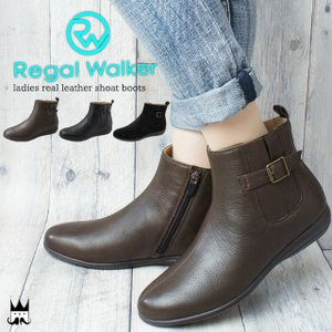 リーガルウォーカー REGAL WALKER レディース ショートブーツ 本革 HB44 黒 ブラック ブラウン スエード|smw