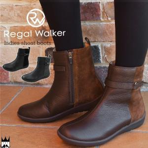 リーガルウォーカー REGAL WALKER レディース ショートブーツ 本革 HB46 ベルト 黒 ブラック グレー ブラウン|smw