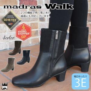 マドラスウォーク madras Walk  MWL2069 3E レディース スノーブーツ 防水  ...