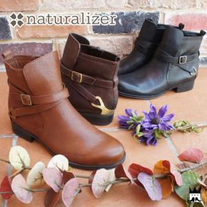 ナチュラライザー naturalizer レディース ブーツ N158 ショートブーツ DN BR BL|smw
