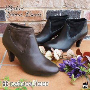 ナチュラライザー naturalizer レディース ブーツ N282 ショートブーツ ブーティー エレガント|smw