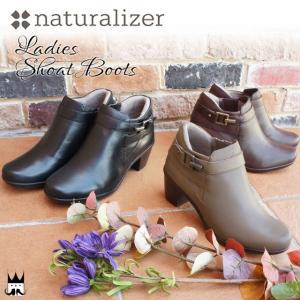 ナチュラライザー naturalizer レディース ブーツ N284 ショートブーツ エレガント|smw