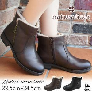 ナチュラライザー naturalizerレディース ショートブーツ 本革 N420 黒 ブラウン ボア|smw