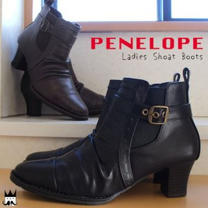 アシックス商事 ペネローペ PENELOPE レディース ショートブーツ PN-68560 袴 ブーツ 卒業式 黒 ブラック ブラウン|smw