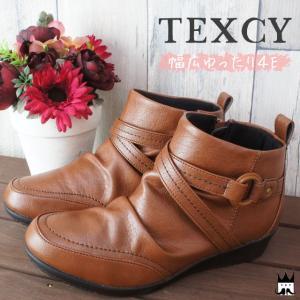 レディース TL-13210 靴 ショートブーツ クロスベルト サイドジップ サイドファスナー アシックス商事 テクシー TEXCY くしゅくしゅ 幅広 4E 防滑 軽量