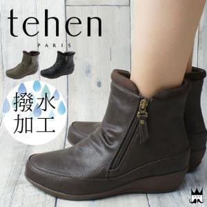 テーン tehen レディース ブーツ くしゅくしゅ TNC710 撥水加工 黒 ブラック ブラウン カーキ|smw