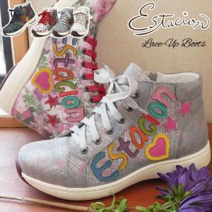 エスタシオン Estacion レースアップブーツ 本革 レザー  レディース Y845 ショートブーツ 軽量 痛くない 歩きやすい 花柄 ラメ 虹色 エスニック|smw